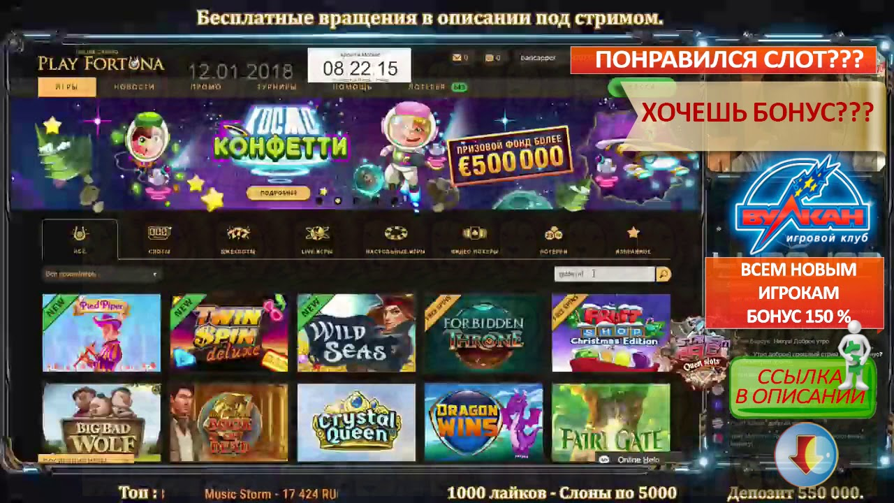 Спасибо пост казино william hill casino club правы